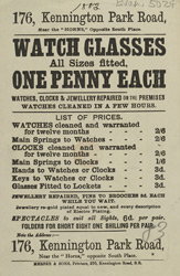 Advert for a Repair Shop, watches, clocks & jewellery